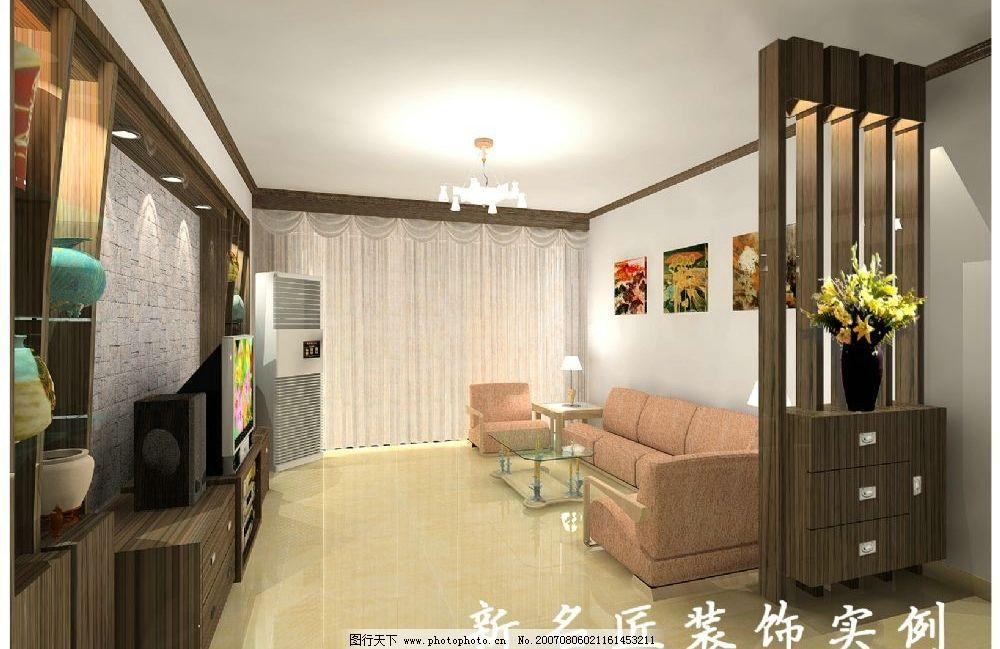 家装 家装室内设计 其他设计 3d设计 设计图库 300dpi