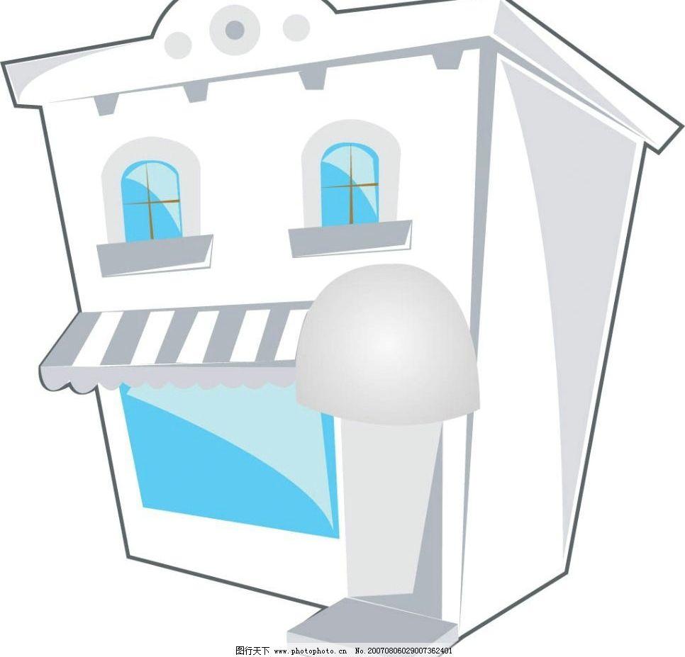 商店黑白 房子 房屋 建筑 矢量 矢量图 建筑家居 建筑矢量图