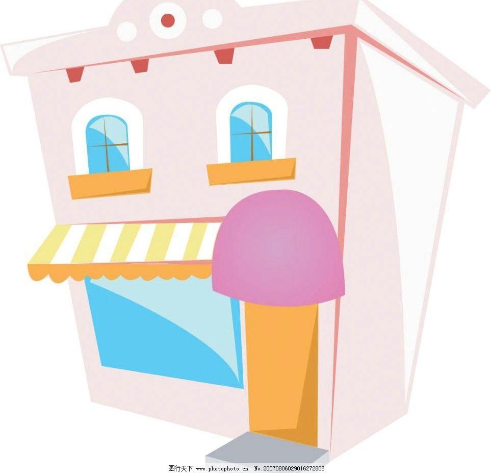 商店 房子 房屋 建筑 矢量 矢量图 建筑家居 建筑矢量图 矢量图库