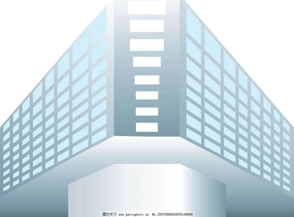 现代建筑 房子 房屋 建筑 矢量 矢量图 建筑家居 其他 建筑矢量图