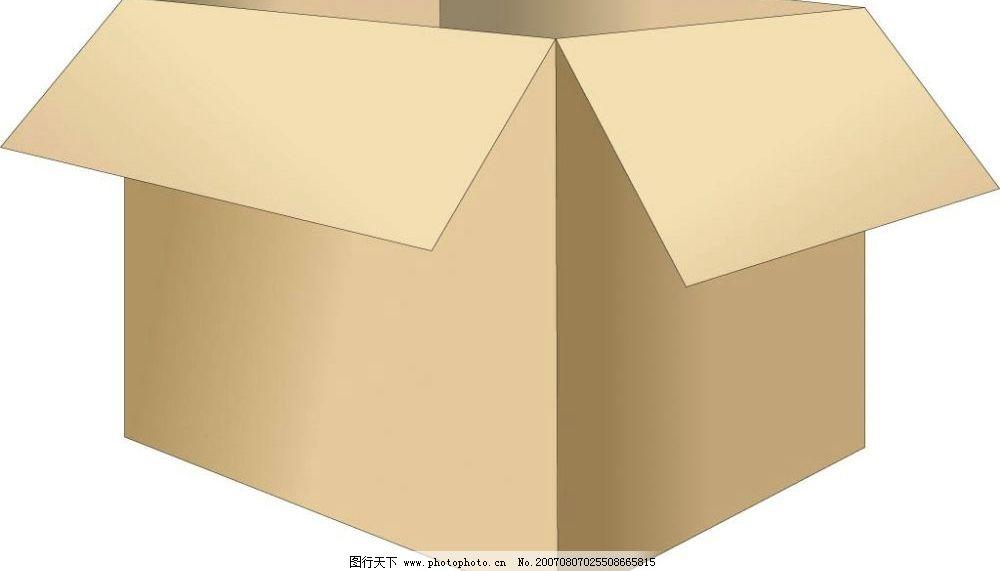 纸箱 生活物品 日常生活用品 生活日用品 矢量 矢量图 矢量图库