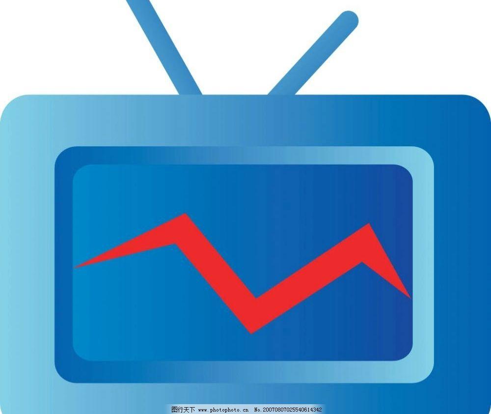 电视 生活物品 矢量 矢量图 矢量物品 矢量图库