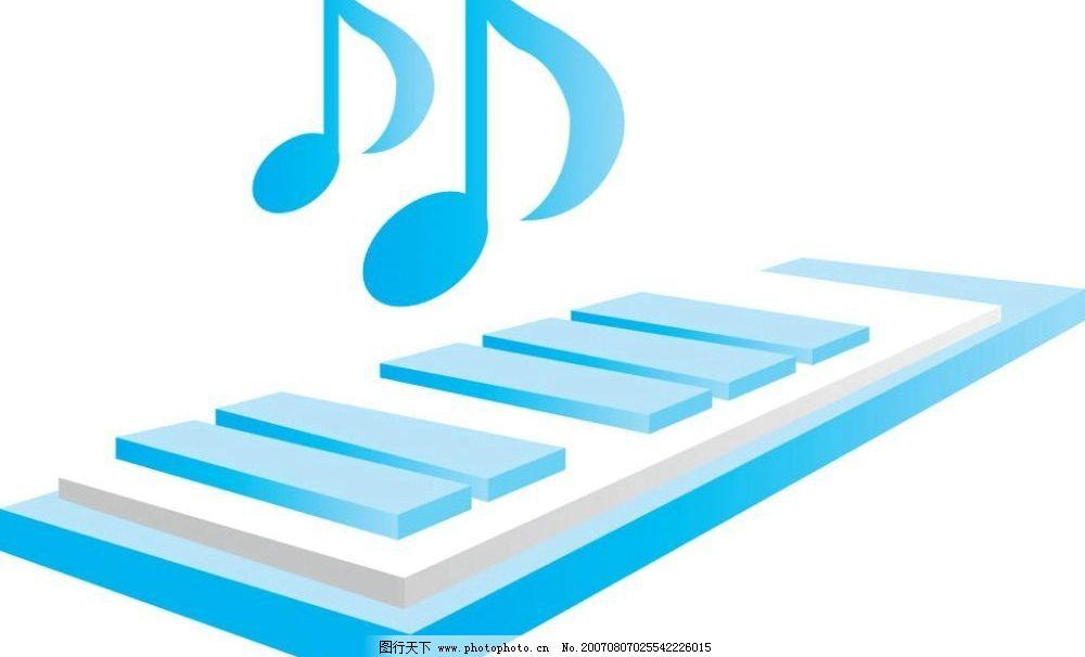 电子琴 琴 音乐符号 矢量 矢量图 生活百科 生活用品 生活办公 矢量
