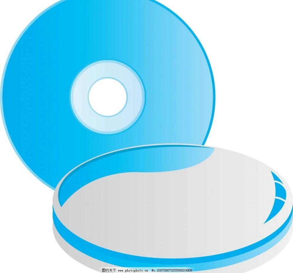 光盘 光碟 碟片 音像制品 矢量 矢量图 生活办公 矢量图库