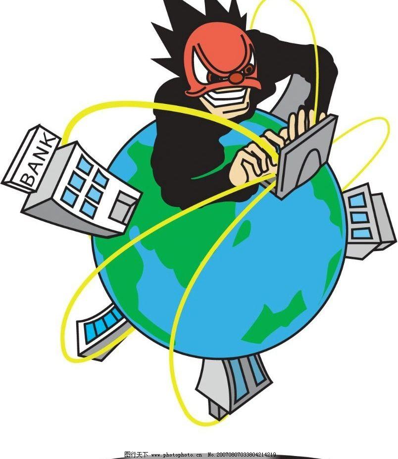 设计图库 其他 其他图片素材  电脑黑客 地球 网络 电脑 卡通人物
