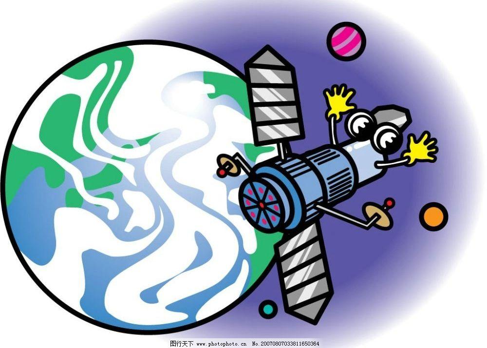卡通人造卫星图片_其他图片素材_其他_图行天下图库