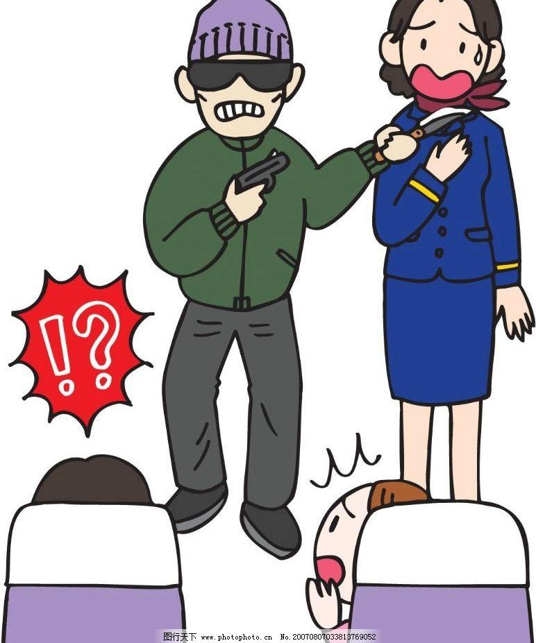 劫机犯 坏人 空姐 飞机 航天 科技 科学 漫画 卡通 矢量 其他矢量
