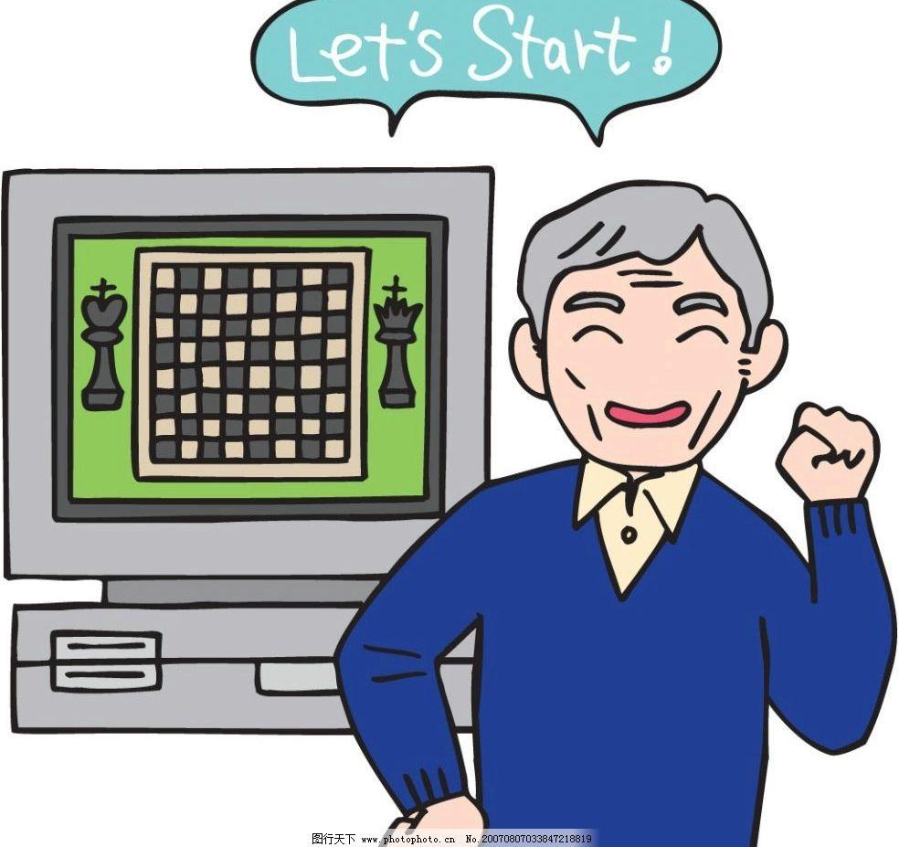 人物漫画 电脑 科技 科学 漫画 卡通 矢量 其他矢量 矢量素材 科技
