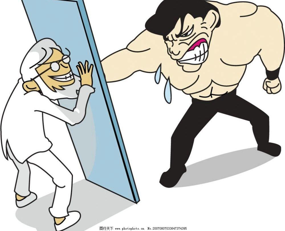 卡通人物漫画图片
