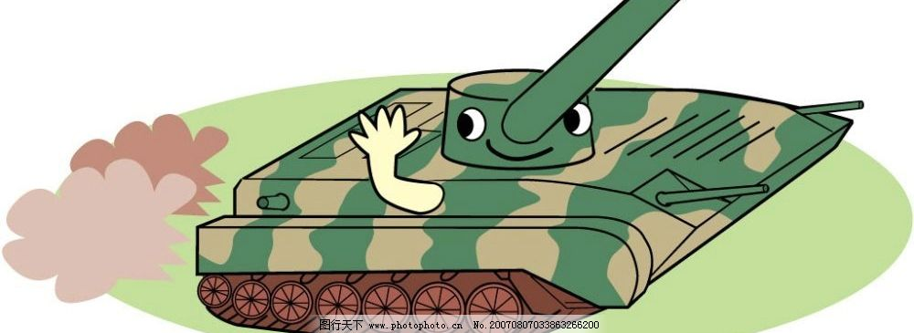 卡通坦克 军事 武器 科技 科学 漫画 卡通 矢量 其他矢量 矢量素材 科