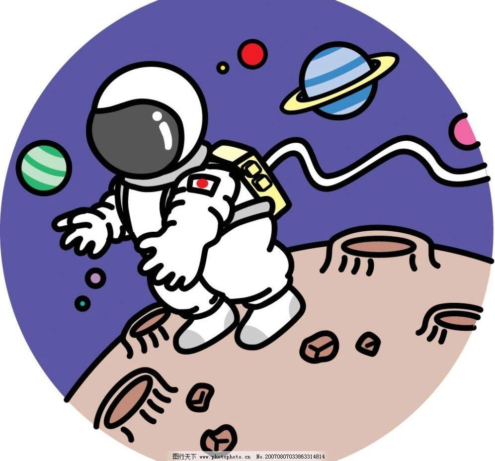 太空星球简笔画2