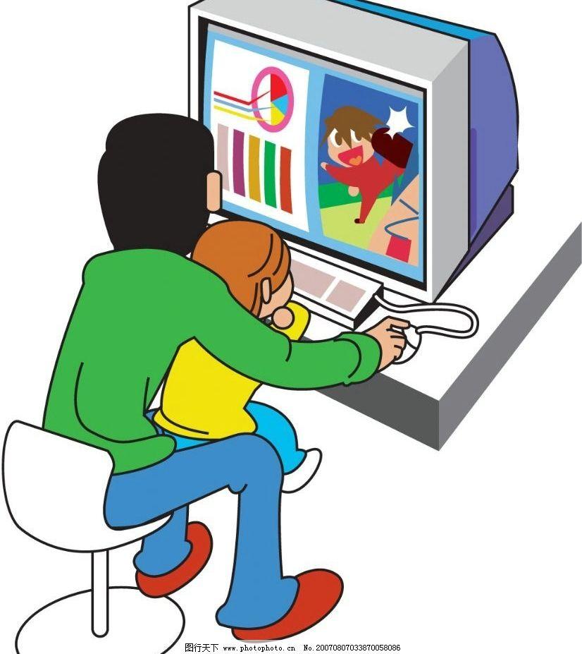 父子上网漫画 电脑 卡通人物 漫画人物 漫画 插画 卡通 矢量 其他矢量