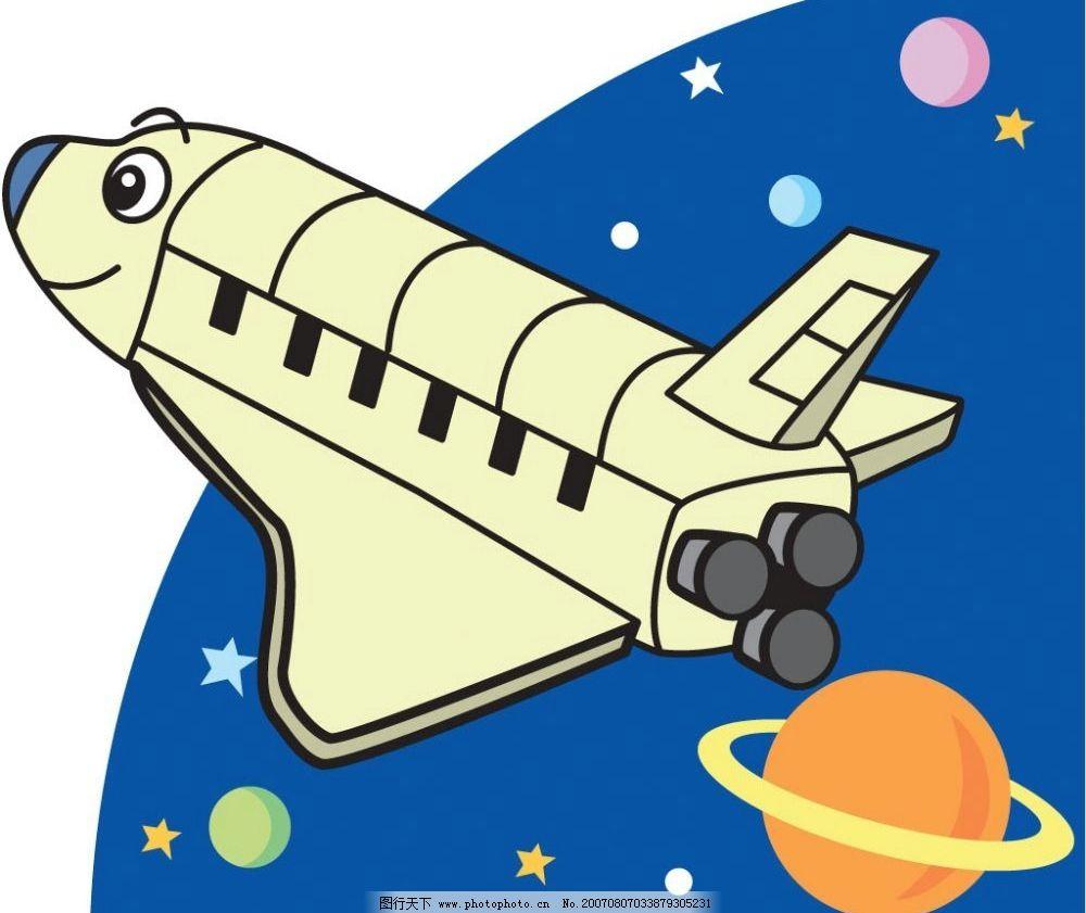 宇宙飞船卡通画图片