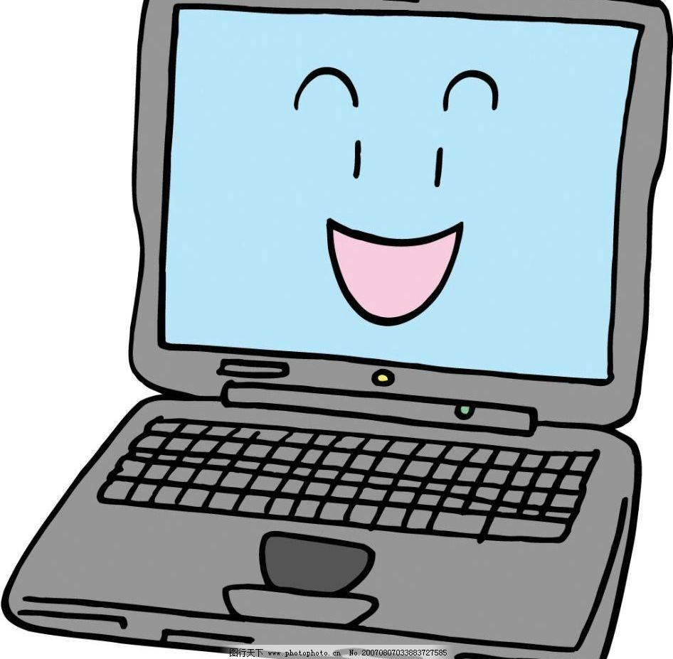 卡通笔记本电脑图片