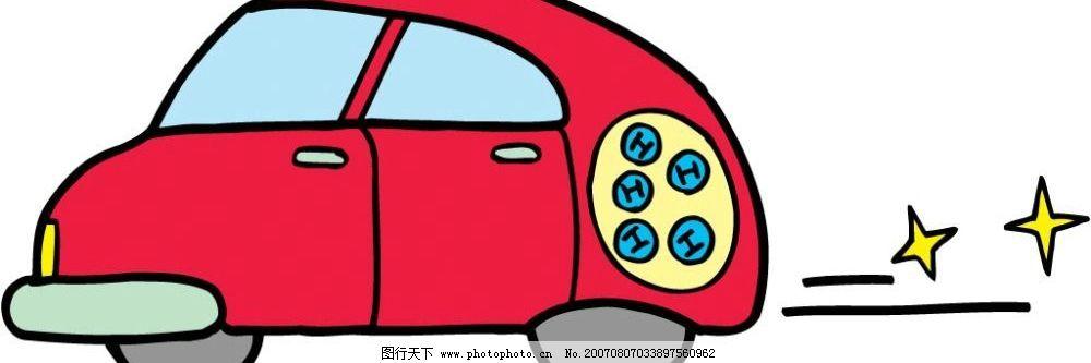 汽车排放尾气图片