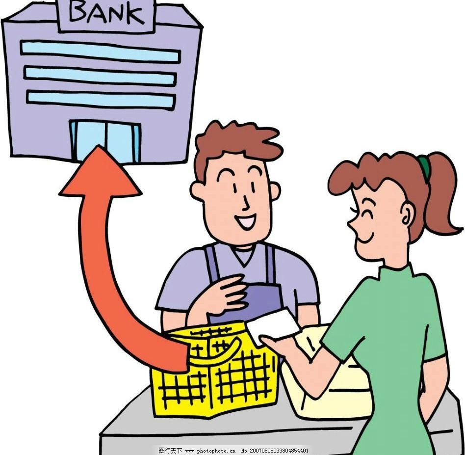 刷卡购物漫画图片