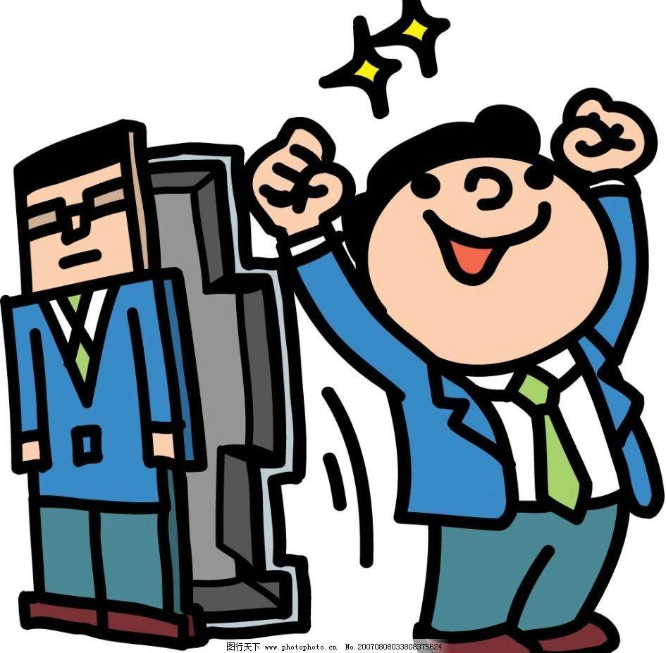 商业人物漫画图片_其他图片素材_其他_图行天下图库