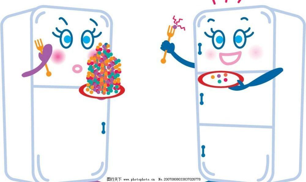 家电冰箱漫画图片