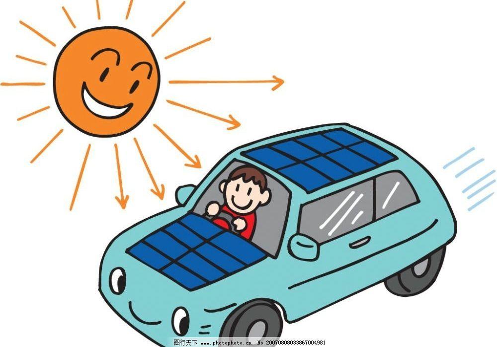 太阳能汽车图片