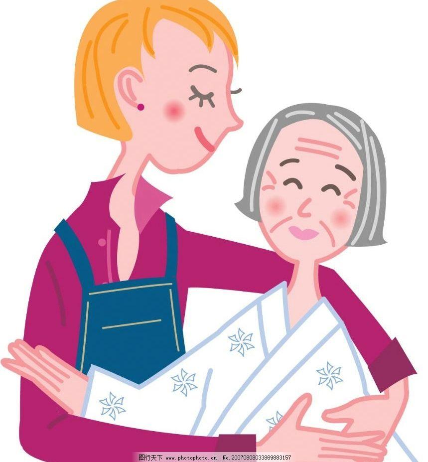 敬爱老人漫画 母子漫画 卡通人物 漫画 插画 矢量 适量漫画 矢量插画