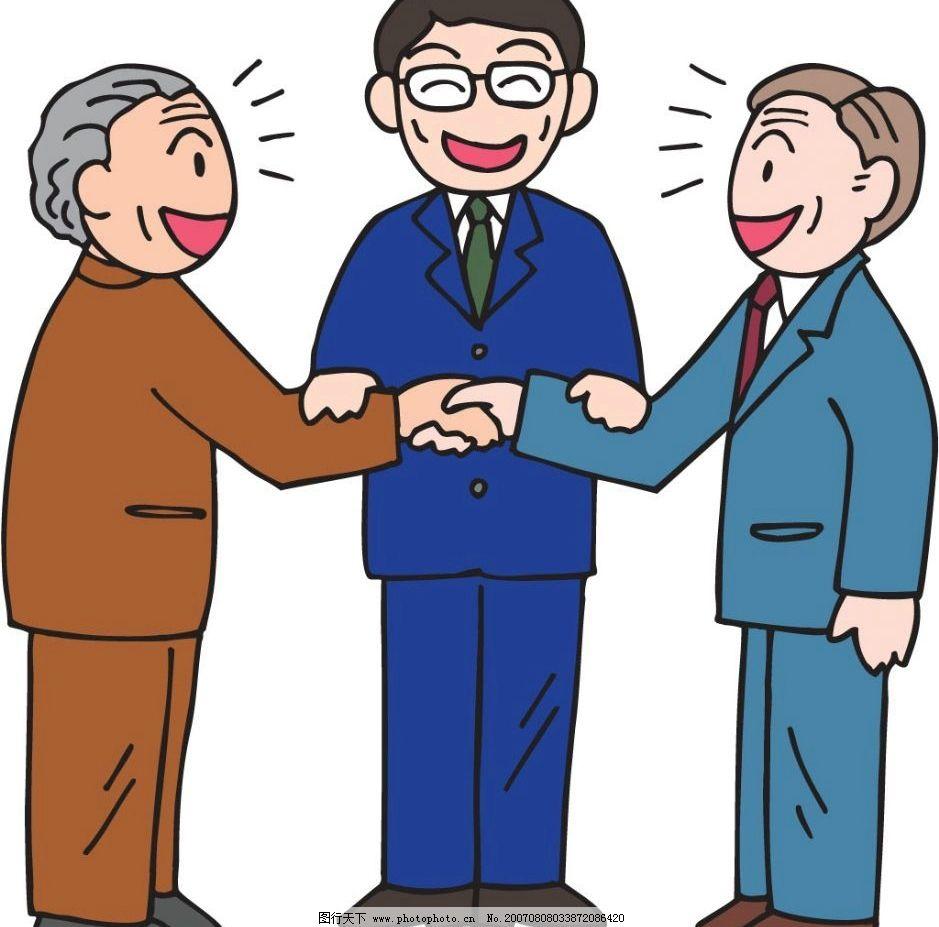 人物握手 矢量 矢量漫画 矢量插画 矢量图 其他矢量 矢量素材 漫画