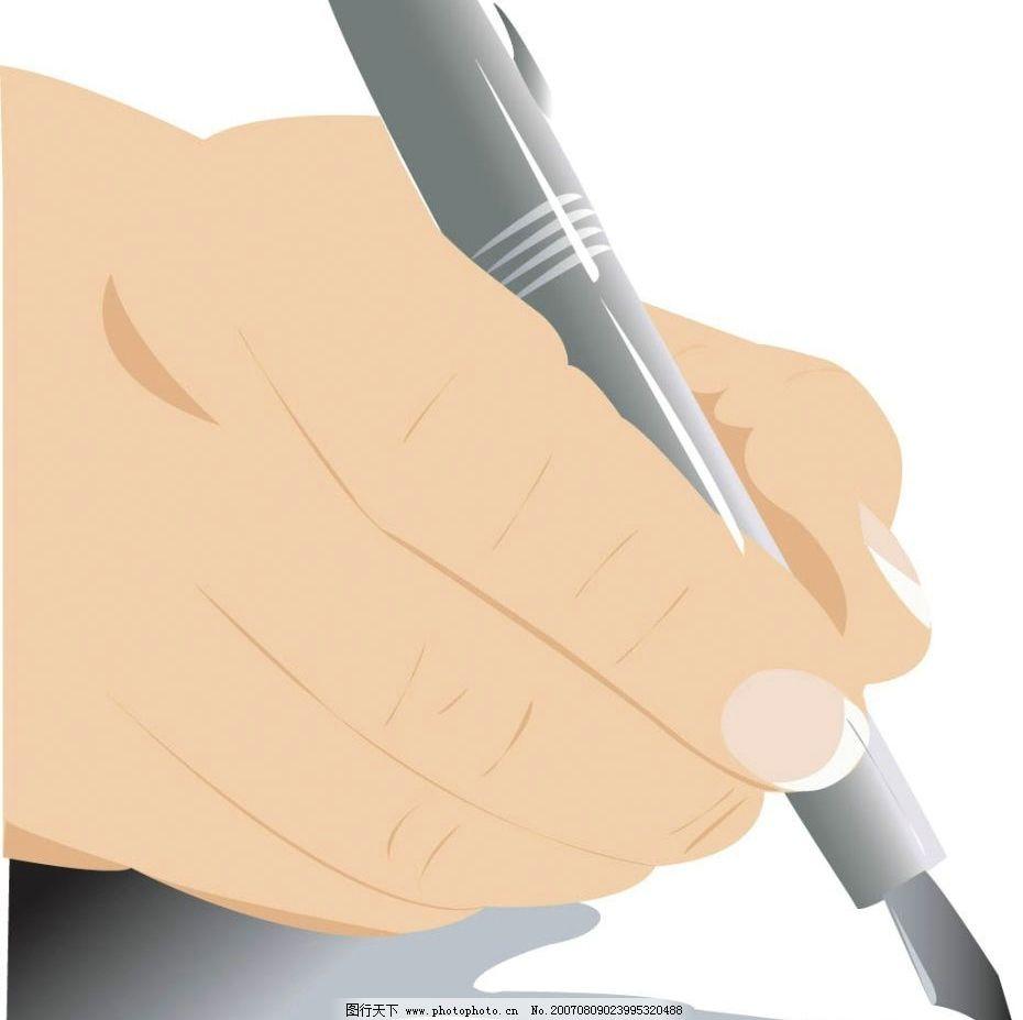 手拿钢笔 手势 矢量手势 矢量图 矢量人物 其他人物 矢量图库