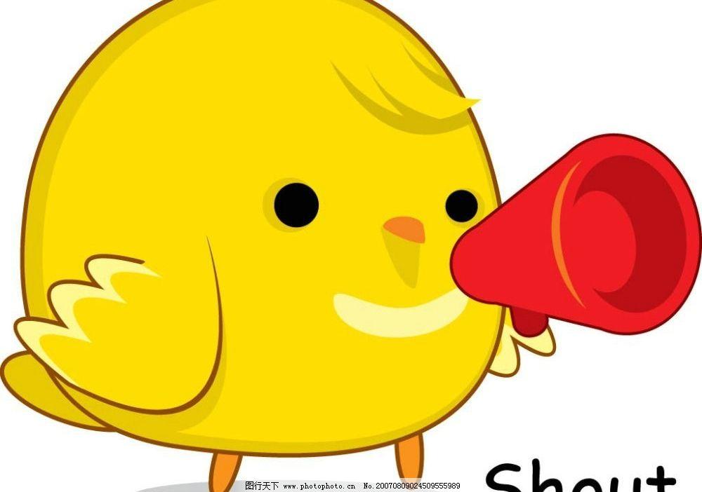 小鸡呼喊图片