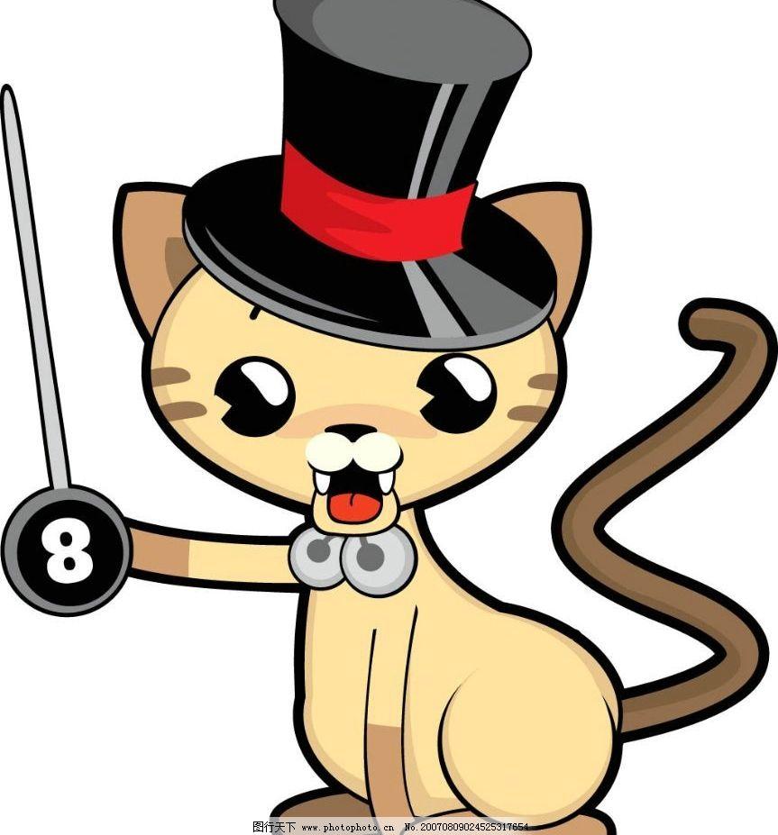 卡通猫 猫 猫猫 动物 卡通动物 矢量动物 矢量猫 卡通 矢量 矢量图