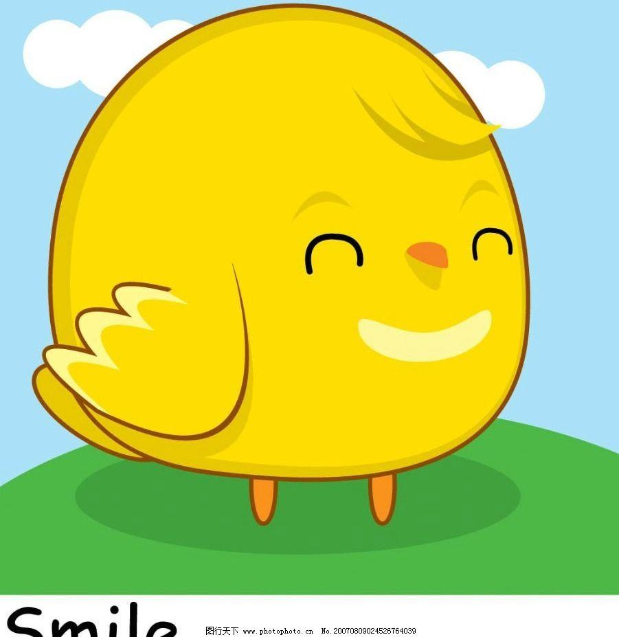 小鸡微笑 小鸡 微笑 表情 动物 卡通动物 卡通 矢量 生物世界 家禽