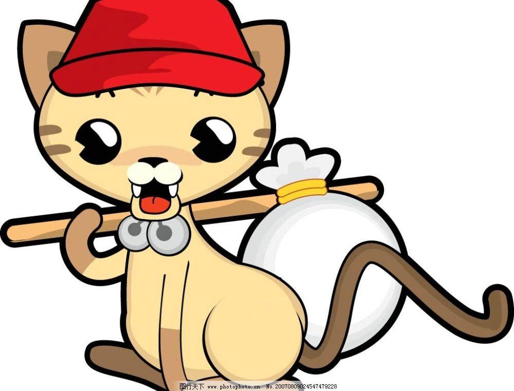 流浪猫 猫猫 动物 卡通动物 矢量动物 卡通猫 矢量猫 矢量图