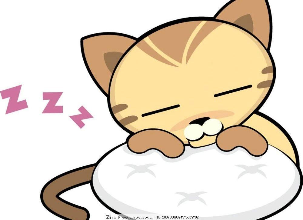 睡觉的猫 猫 猫猫 动物 卡通动物 矢量动物 卡通猫 矢量猫 卡通 矢量