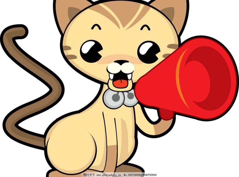 喊话的猫 喇叭 拿着喇叭的猫 猫 猫猫 动物 卡通动物 矢量动物 卡通猫