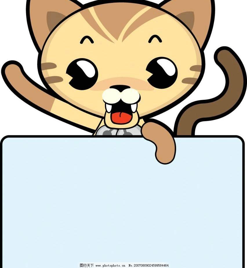 可爱的猫猫图片