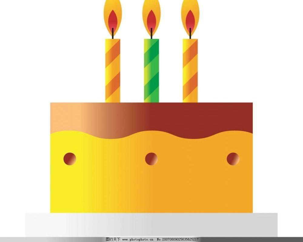 生日蛋糕 蛋糕 蜡烛 西餐 矢量 矢量图 生活百科 餐饮美食 食物 矢量