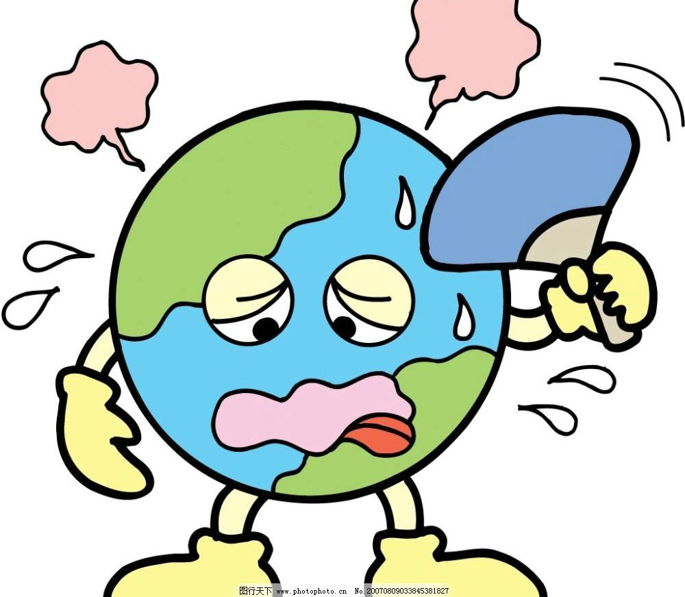 地球污染漫画图片