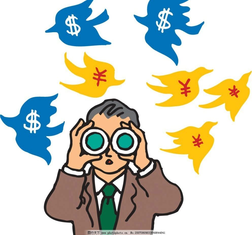 商业金融漫画图片