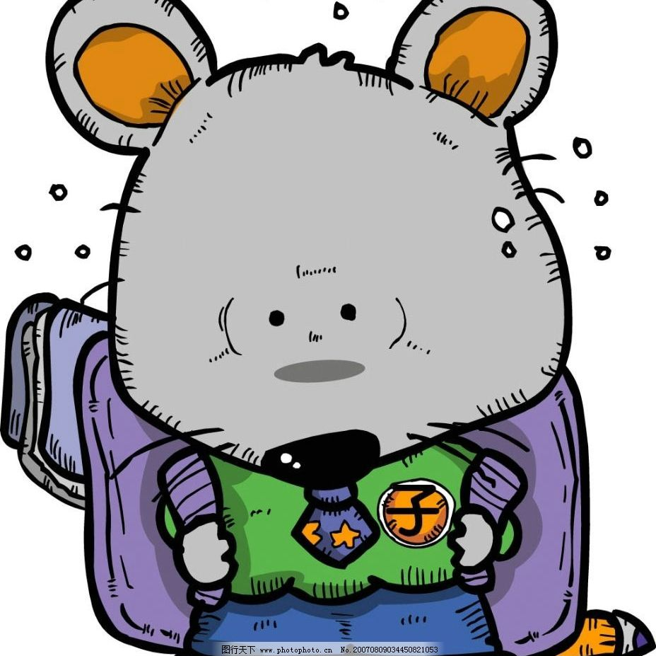 卡通老鼠 动物 卡通小动物