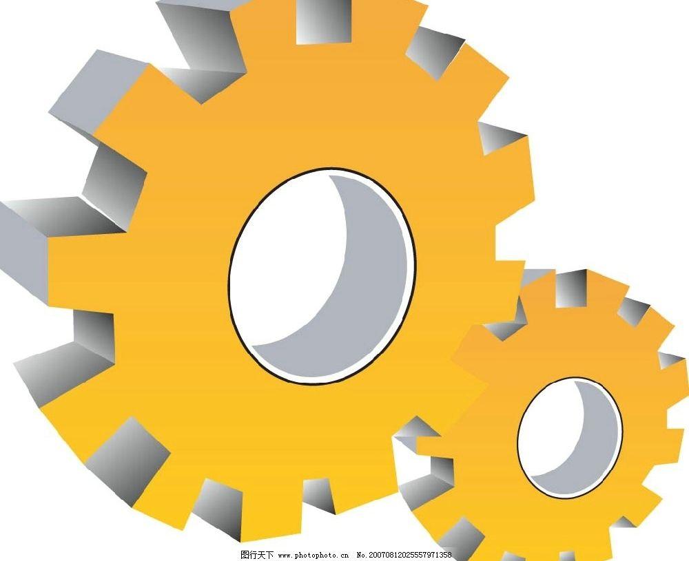 齿轮 轴承 生活物品 矢量 矢量图 矢量图库