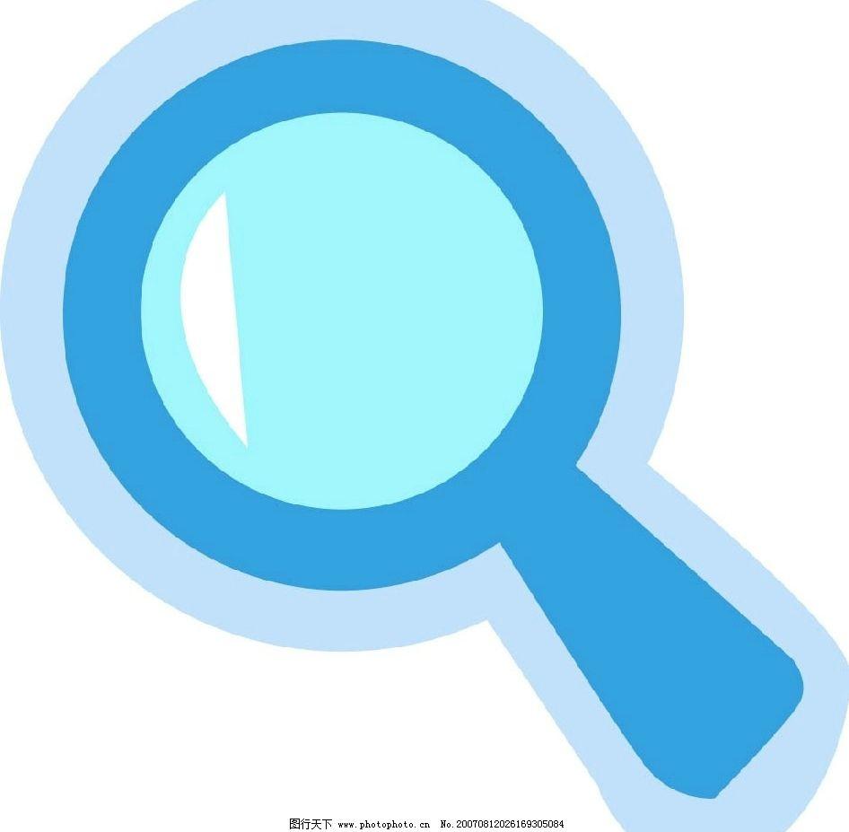 放大镜矢量图 办公 办公物品 矢量 矢量图 生活百科 办公用品 办公