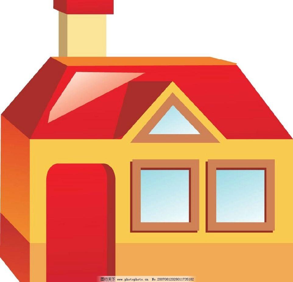 小房子 房屋 房子 建筑 矢量 矢量图 建筑家居 城市建筑 房屋建筑