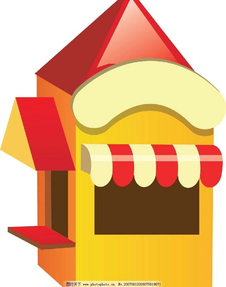 商店 房屋 房子 建筑 矢量 矢量图 建筑家居 城市建筑 房屋建筑