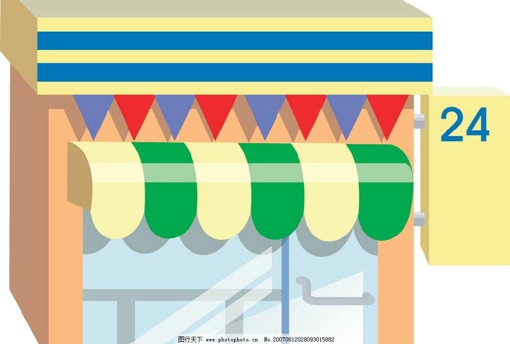 便利店 房屋 房子 建筑 矢量 矢量图 建筑家居 城市建筑 房屋建筑