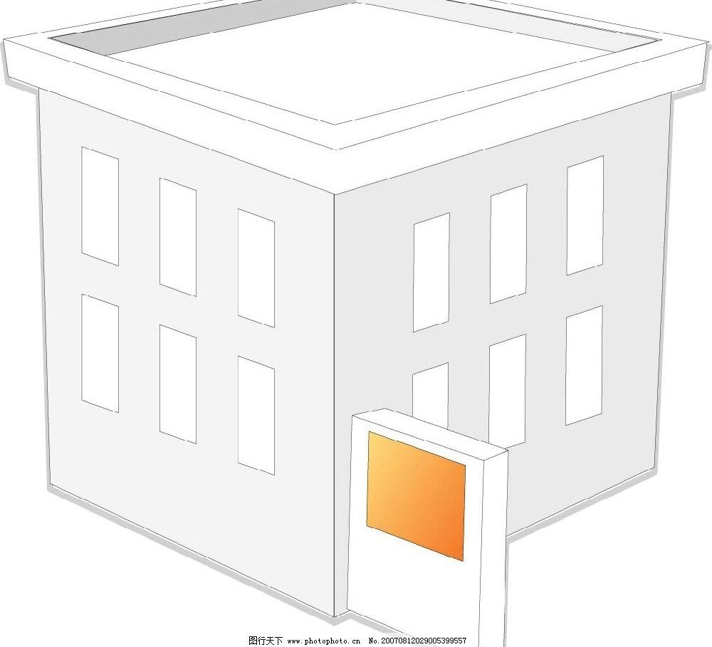 楼房黑白 房子 房屋 建筑 矢量 矢量图 建筑家居 建筑矢量图
