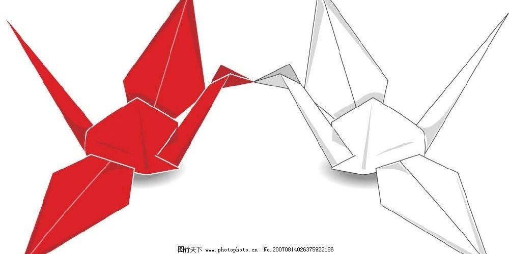 千纸鹤 爱情 情人节素材 矢量 矢量图 生活百科 其他 爱情素材 矢量