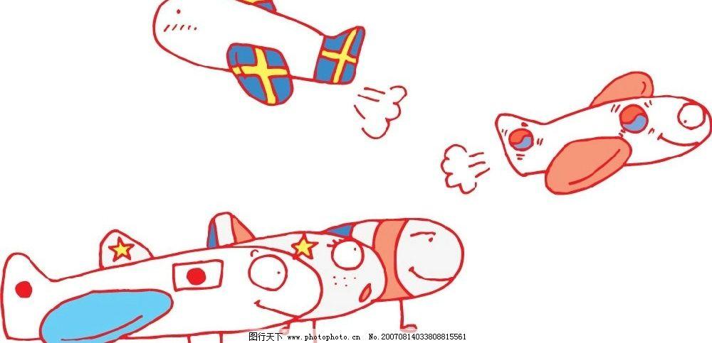 飞机漫画图片