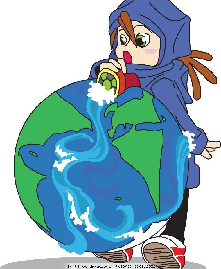 地球气候漫画 科学 插画
