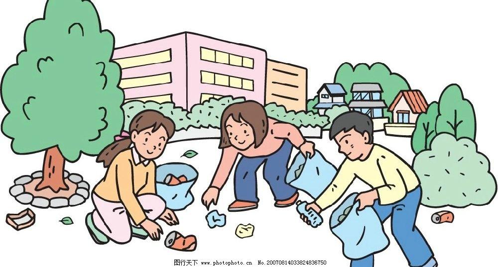 环保人士漫画图片