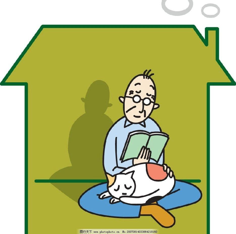 看书的老人漫画图片_其他图片素材_其他_图行天下图库