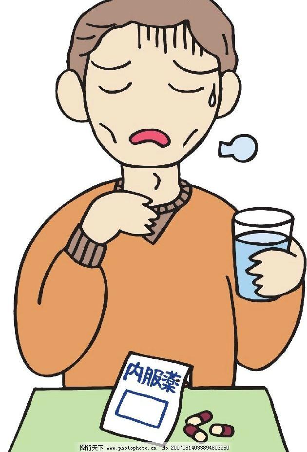 病人吃药插画 漫画 矢量插画 矢量漫画 矢量图 其他矢量 矢量素材
