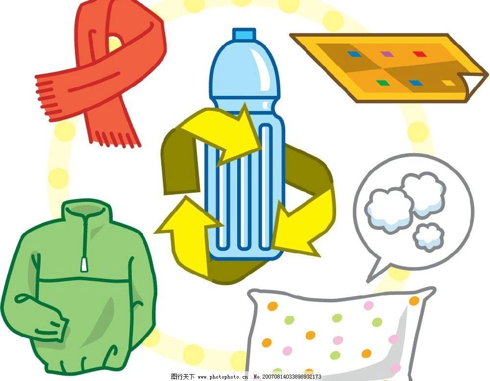 日用品插画插画图片_其他图片素材_其他_图行天下图库